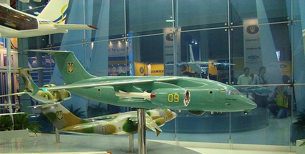 Ан-148-300МП