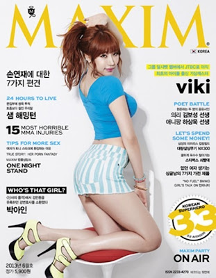 Viki - Maxim Magazine June Issue 2013