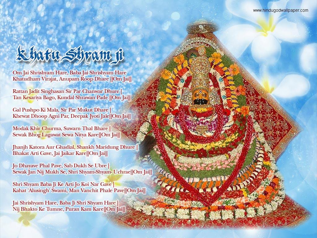 Khatu Shyam|Khatu shyam baba Temple,sikar|live darshan|aarti time|bhajan|wallpaper|images|aarti