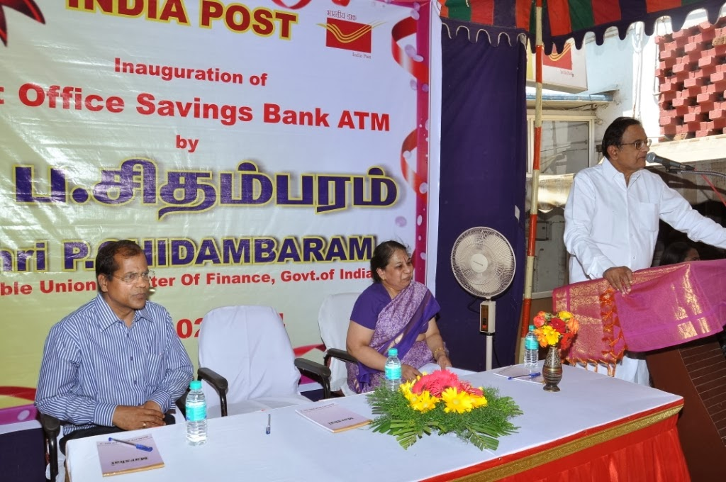 System administrators indiapost india s first post - Post office savings bonds interest rates ...