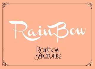 Download Album Rainbow (레인보우) – Rainbow Syndrome Vol.1 Part.1
