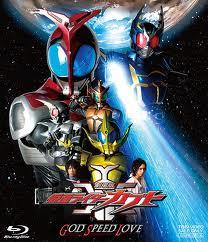 movie Kamen Rider Kabuto The Movie God Speed Love image