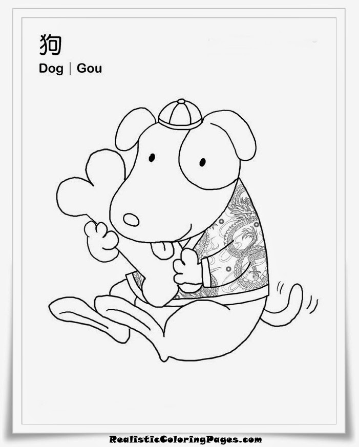 vietnamese zodiac coloring sheet dog
