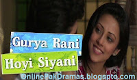 Gurya Rani Hoyi Siyani on Geo TV Eid Special Play