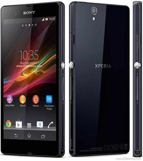 xperia z price in egypt