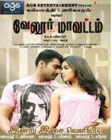 Vellore Mavattam (2011) - Tamil Movie