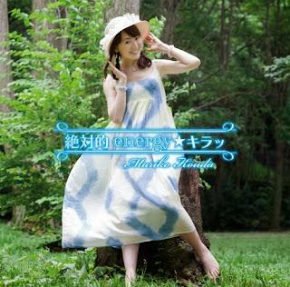Mariko Kouda 國府田マリ子 - 絶対的 Zettaiteki energy Kira キラッ