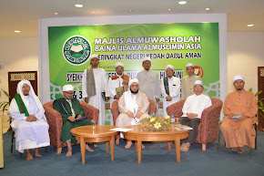 AL MUWASHOLAH BAINA ULAMA AL MUSLIMIN KEDAH - Anjuran MUAS