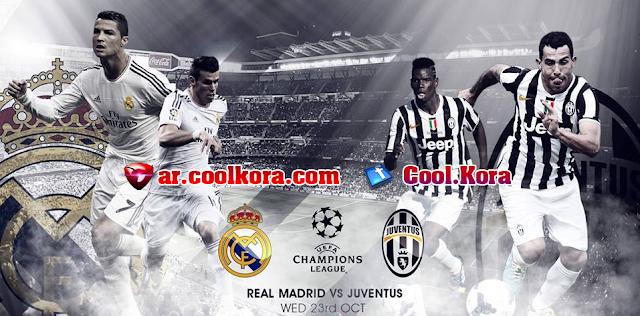 بث مباشر مباراة ريال مدريد اليوفنتوش علي الجزيرة الرياضية HD مجانا 2013 Real Madrid vs Juventus