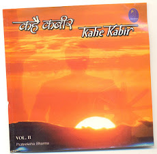 Kahe Kabir- My four CD Kabir Album