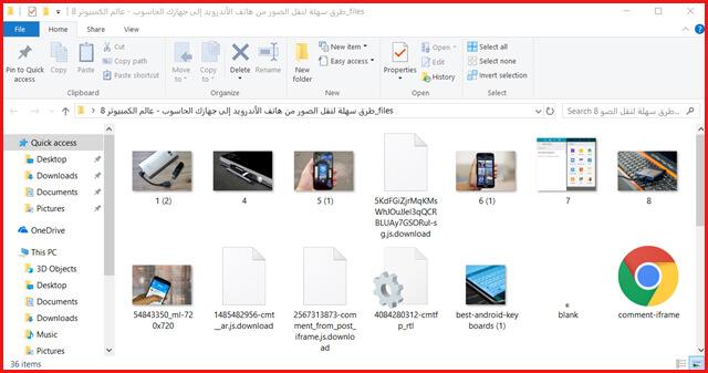 تعرف أفضل ثلاثة رهيبة تسمح image3.jpeg