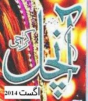 http://books.google.com.pk/books?id=dK0YBAAAQBAJ&lpg=PA1&pg=PA1#v=onepage&q&f=false