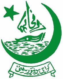 Karachi University Logo