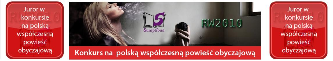 Konkurs Oficyny wydawniczej RW2010 i wydawnictwa SUMPTIBUS