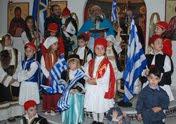 Η Εορτή της Παναγίας Σκέπης και η Δοξολογία για την εθνική επέτειο της 28ης Οκτωβρίου 1940