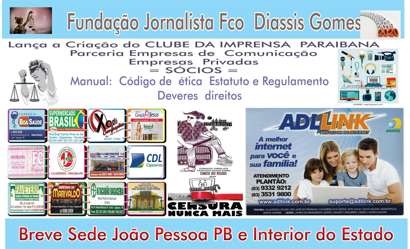 PRIMEIROS  IMPRESSOS DA FUNDAÇÃO DO CLUBE DA IMPRENSA  PARAIBA