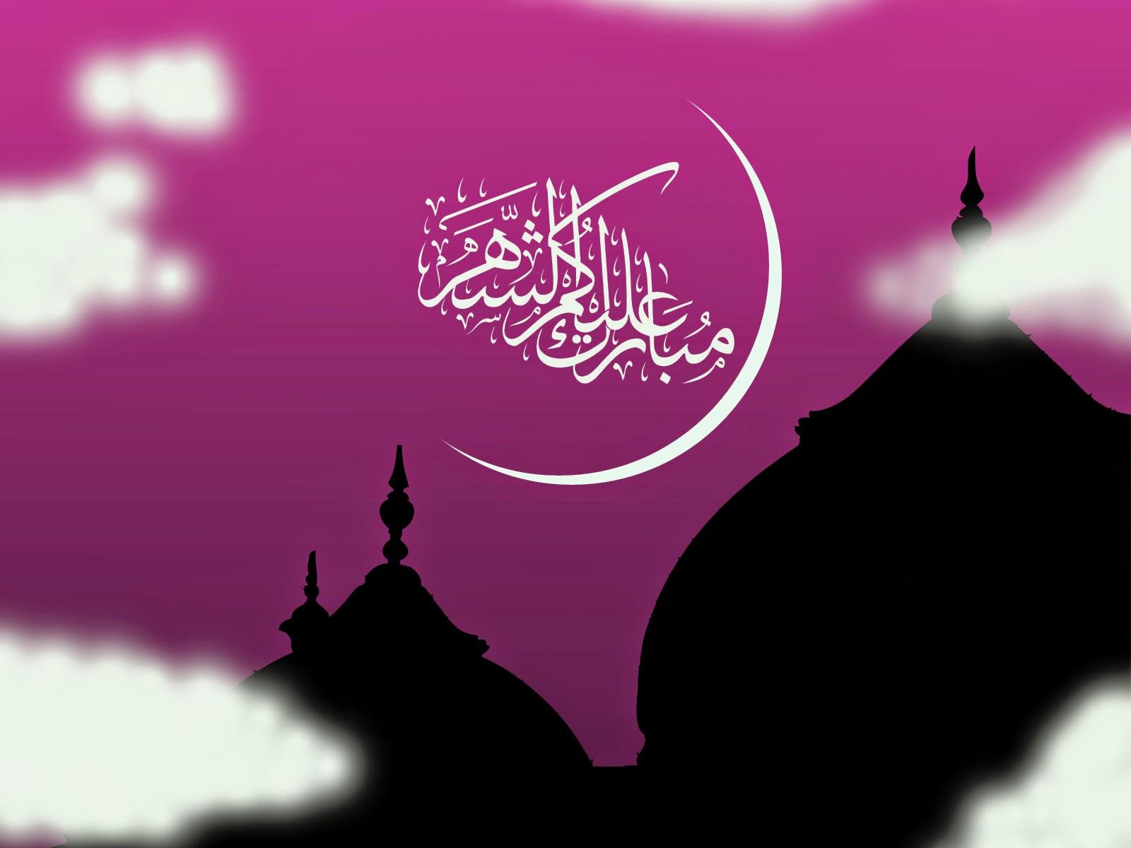 Ramadan Essay