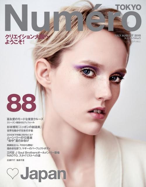 Model @ Harleth Kuusik - Numero Tokyo July/August 2015
