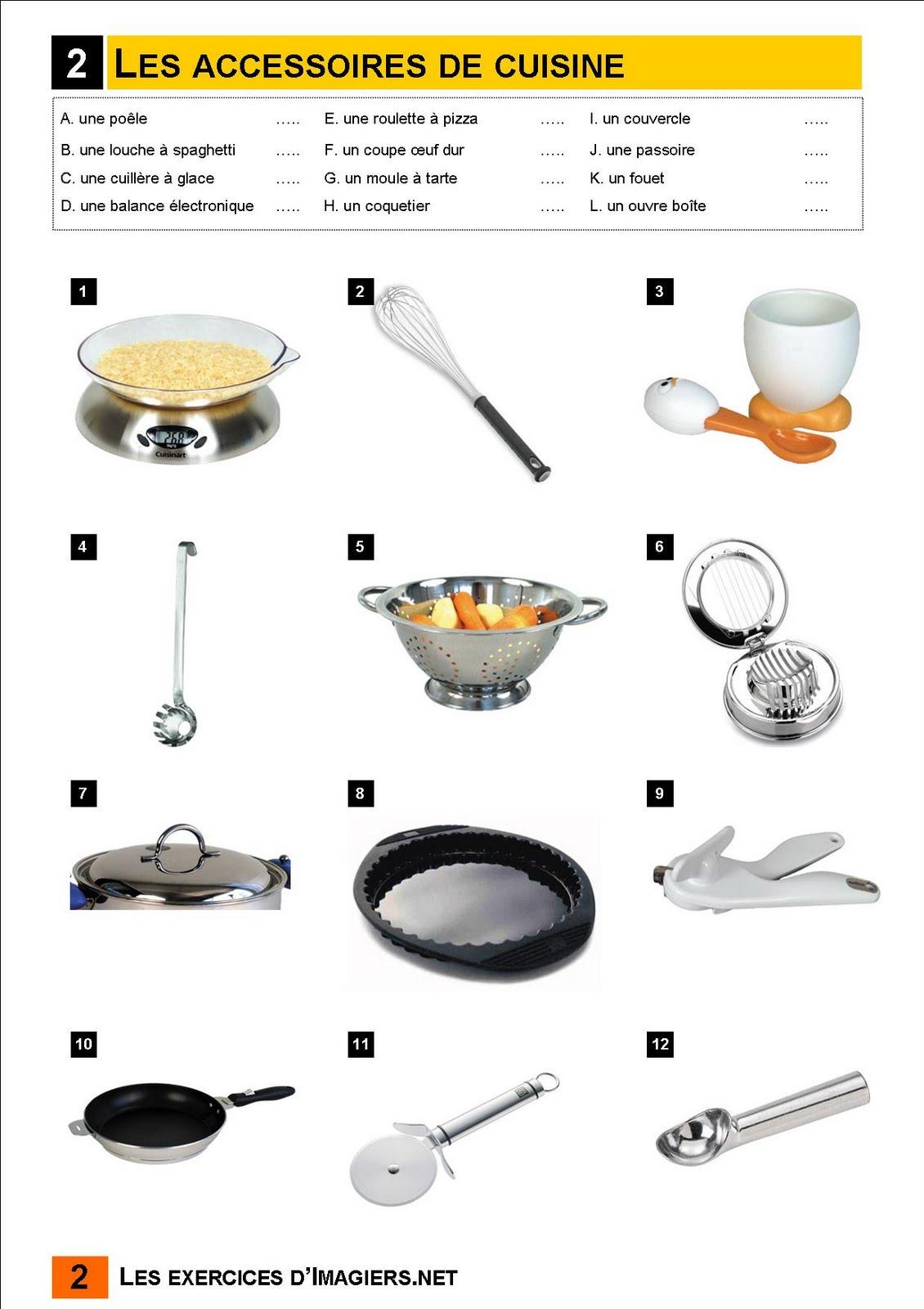 Vanille et chocolat paris accesoires de cuisine for Accesoires de cuisine