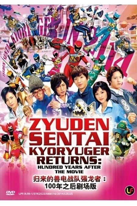 Phim Zyuden Sentai Kyoryuger: 100 YEARS AFTER - Zyuden Sentai Kyoryuger: 100 YEARS AFTER - VietSub