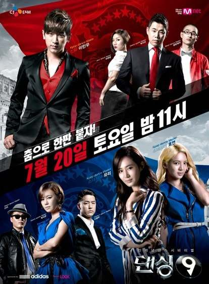 Foro gratis : SONEs Dreams - Portal 130628%252Byuri%252Bhyoyeon%252Bdancing%252B9%252Bposter