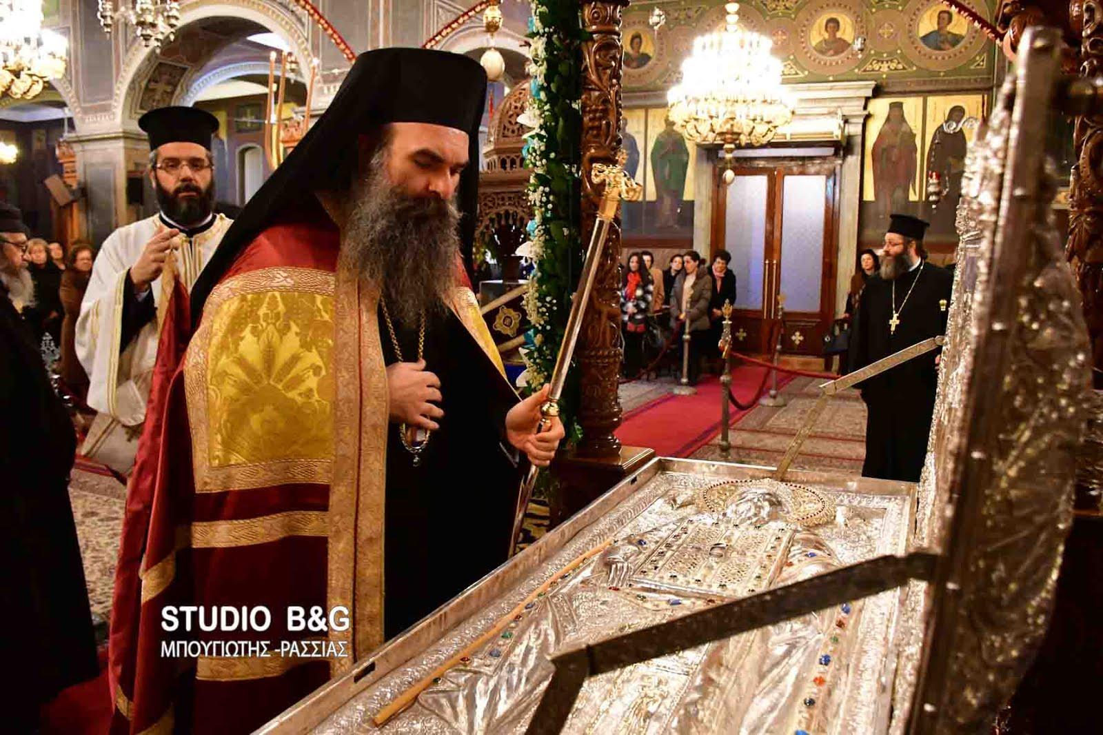 Ο Εσπερινός της εορτής της μετακομιδής των λειψάνων του Αγίου Πέτρου επισκόπου Άργους
