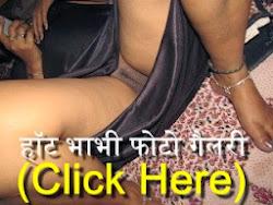 Nude Desi Bhabhi Full Photo Gallery
