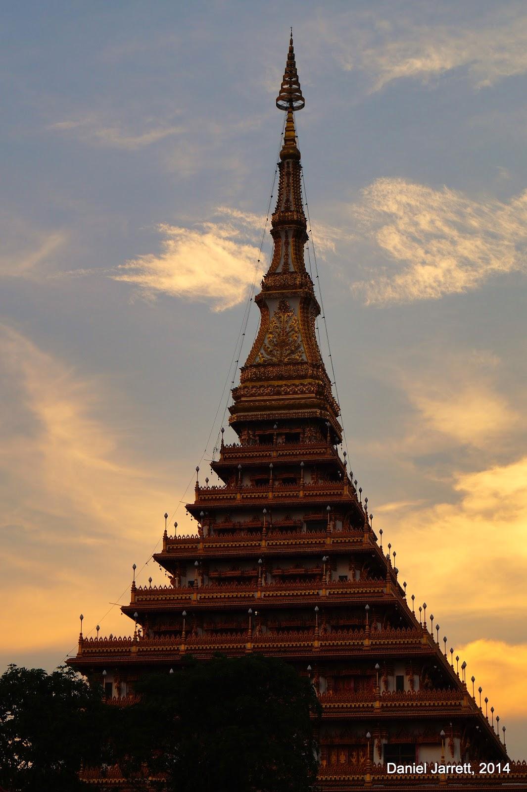 Phra Mahathat Kaen Nakhon Khon Kaen