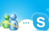 Da Windows Live Messenger a Skype