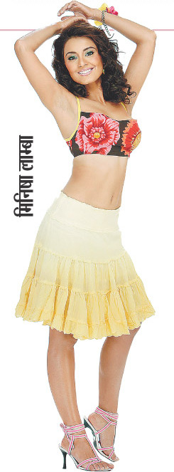 Minissha Lamba in yellow skirt, navel, red flower blouse - Minissha Lamba Hot Newspaper Scans, Pics