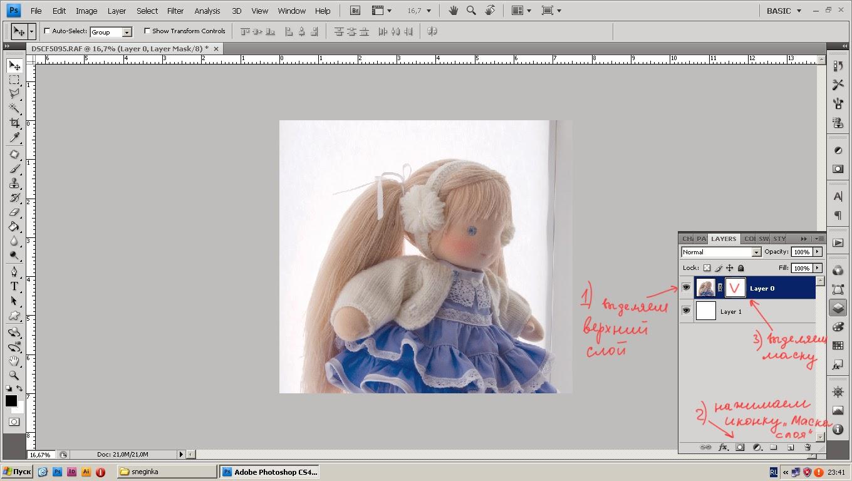 жили - были куклы: обработка фото на белом фоне (2-ая часть): http://elenaserdykova.blogspot.com/2014/02/2.html