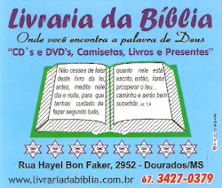 VISITE UMA LIVRARIA EVANGELICA