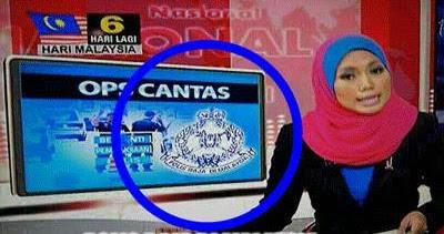 kelab greenboc silap siar logo quotpolis raja di malaysia