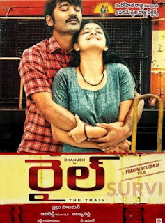 Thodari (2016) Hindi Dual Audio UnCut HDRip | 720p | 480p