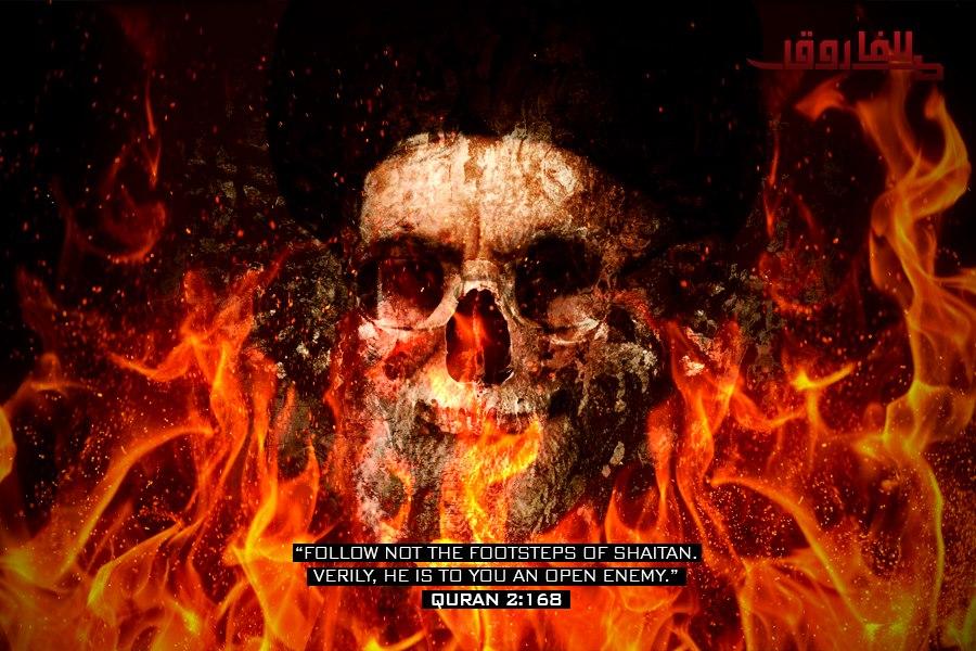 بیاتو نترس و همه چیز در مورد شیطان