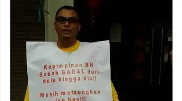 Ahli Umno Kota Belud Turut Turun Padang Sertai Bersih 4.0