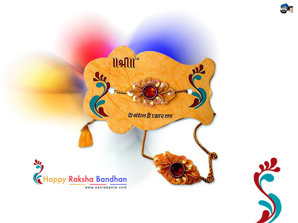 raksha bandhan Raksha bandhan is a holiday that is observed among hindus, sikhs, and jains in many parts of india, pakistan, nepal and mauritius this hindu festival celebrates the special bond that exists between brothers and sisters, and the love and honor that is shared between them.
