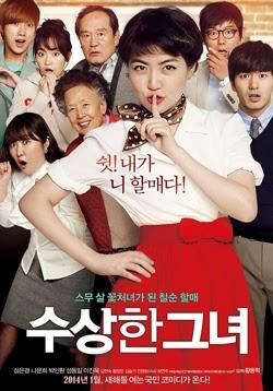 Miss Granny 2014 poster