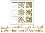 الهيئة الليبية للمعماريين