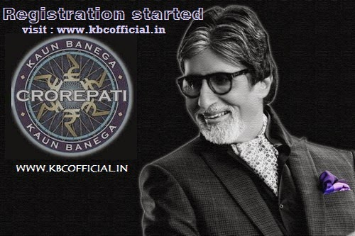 Online Registration of KBC along with Audition Dates and Schedule