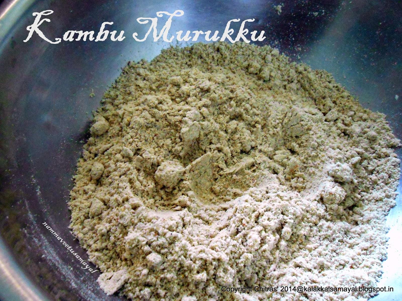 Rub hot oil with flour mix
