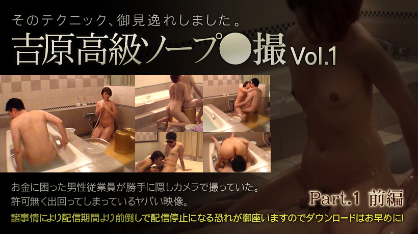 XXX-AV 22605 フルHD 吉原高級ソープ●撮 PART.1 前編 R2JAV Free Jav Download FHD HD MKV WMV MP4 AVI DVDISO BDISO BDRIP DVDRIP SD PORN VIDEO FULL PPV Rar Raw Zip Dl Online Nyaa Torrent Rapidgator Uploadable Datafile Uploaded Turbobit Depositfiles Nitroflare Filejoker Keep2share、有修正、無修正、無料ダウンロード