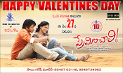 Valentines day preminchali movie wallpapers-thumbnail-1