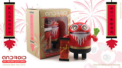 Chinese New Year 2013 Dancing Lion Android Vinyl Figure by Andrew Bell