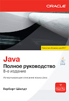   &#171;Java 7.  &#187;