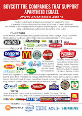 Boycott Zionis List 1 (Updated June 12)