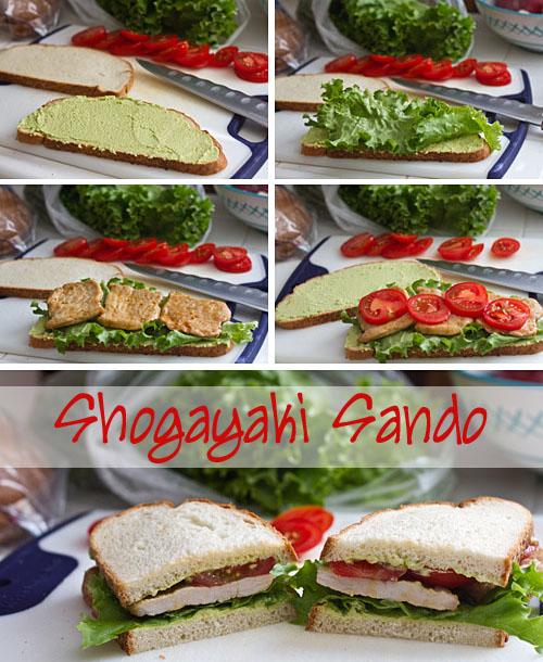 Ginger Pork Sandwich 3 | Japanese Recipes