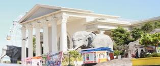 Wisata Menarik di Kota Malang
