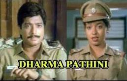 Dharma Pathini