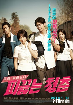 Hot Young Bloods 2014 poster
